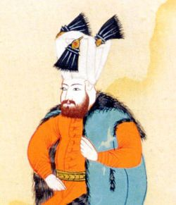 Ibrahim, Sultan of the Ottoman Empire