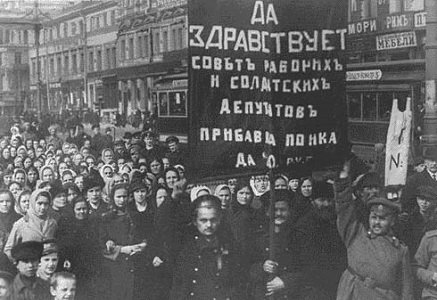 Russian Revolutionaries Protesting in February 1917